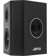 Produktfoto Jamo C 9 SUR