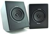 Produktfoto Stereo Lautsprechersystem