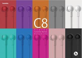 Produktfoto Hoomia C8