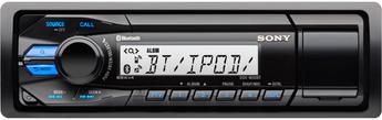 Produktfoto Sony DSX-M50BT