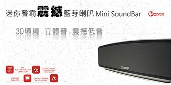 Produktfoto OPRO9 Bluetooth MINI Sound BAR