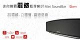 Produktfoto OPRO9 Bluetooth MINI Sound BAR