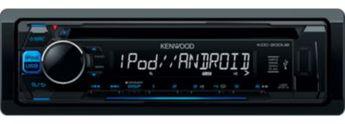 Produktfoto Kenwood KDC-200UB