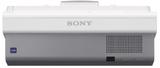 Produktfoto Sony VPL-SX631