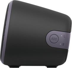 Produktfoto Sony SRS-XB2