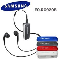 Produktfoto Samsung EO-RG920