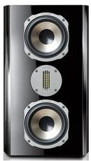 Produktfoto Quadral Aurum Phase Prestige VIII