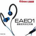 Produktfoto Enermax EAE01