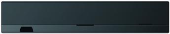 Produktfoto Blaupunkt DAB PLUS Tuner BOX 945