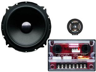 Produktfoto MB Quart DSD 213
