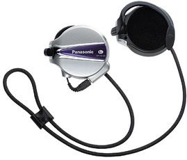 Produktfoto Panasonic RP-HS100E-S