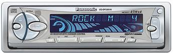 Produktfoto Panasonic CQ-DFX301N