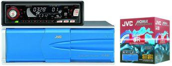 Produktfoto JVC CH-PK 8 R 8/400