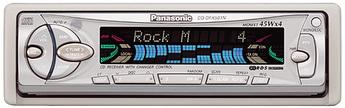 Produktfoto Panasonic CQ-DFX501N