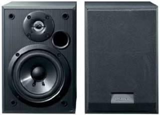 Produktfoto Sony SS-MB 100