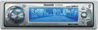 Produktfoto Panasonic CQ-DFX602N