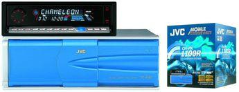 Produktfoto JVC CH-PK1100R 110+400