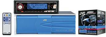Produktfoto JVC CH-PK9254