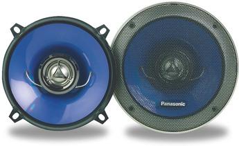 Produktfoto Panasonic CJ-DD 133