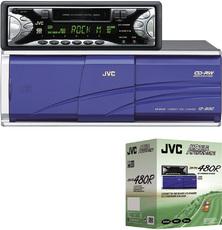 Produktfoto JVC CH-PK480R