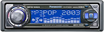 Produktfoto Panasonic CQ-DFX 883N