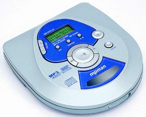 Produktfoto MPman MP CD 250