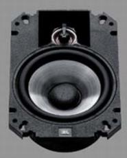 Produktfoto JBL P 64