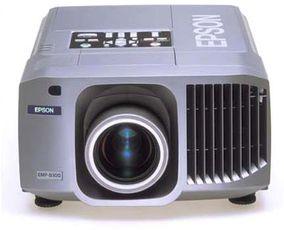 Produktfoto Epson EMP-8300
