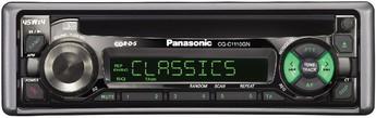 Produktfoto Panasonic CQ-C1110GN