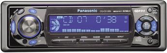 Produktfoto Panasonic CQ-C5100N