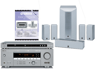 Produktfoto Yamaha AV PACK 204 RXV450/DV550