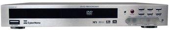Produktfoto Cyberhome CH-DVR 750