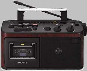 Produktfoto Sony CFM-A 50