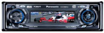 Produktfoto Panasonic CQ-C 9901 N