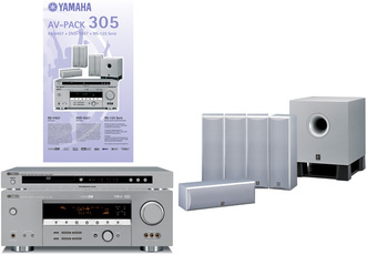 Produktfoto Yamaha AV-PACK 305