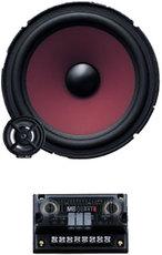 Produktfoto MB Quart DSF 216