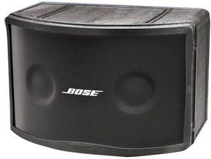 Produktfoto Bose 802 Series III