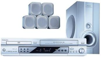 Produktfoto Hanseatic 136/730.320 DVD-AVCR 65 S