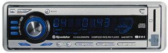 Produktfoto Roadstar CD-854 USWM