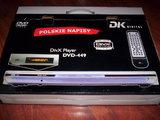 Produktfoto DK Digital DVD 449