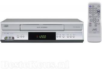 Produktfoto JVC HR-V 520 S