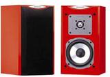 Produktfoto Quadral Platinum S