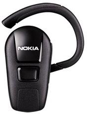 Produktfoto Nokia BH 203
