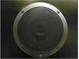 Produktfoto Grundig LU 132