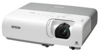 Produktfoto Epson EMP-X5