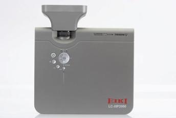 Produktfoto Eiki LC-XIP2000