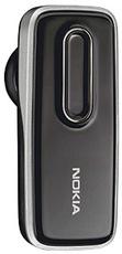 Produktfoto Nokia BH 209