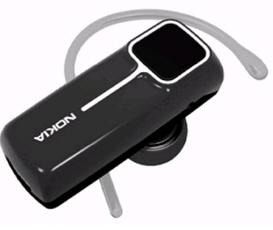 Produktfoto Nokia BH 211