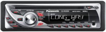 Produktfoto Panasonic CQ-RX200N