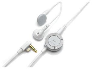 Produktfoto Sony PSP Headset Remote Control 2000